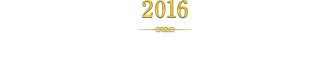 2016年「KUBO/クボ 二本の弦の秘密」(日本公開2017年)