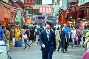 「劇場版おっさんずラブ ~LOVE or DEAD~」より。映画は上海勤務を経て、香港で働く春田創一(田中圭)の姿から始まる。