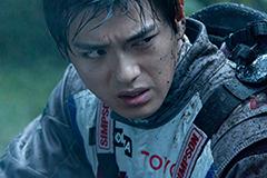 「OVER DRIVE」より、新田真剣佑演じる檜山直純。