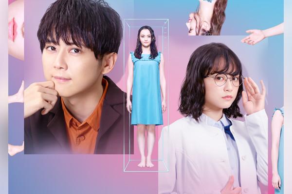 WOWOWオリジナルドラマ「ぴぷる~AIと結婚生活はじめました~」特集