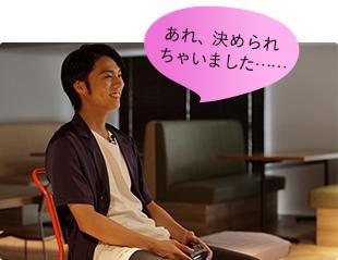 先にゴールを決めるがすぐに追いつかれ、思わず苦笑いを浮かべる小野塚勇人。