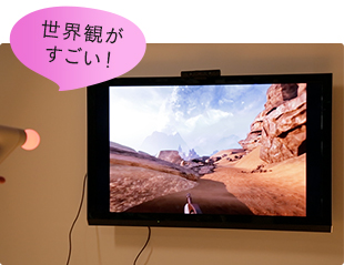 PS VR シューティングコントローラーを使いこなし、着々と惑星を探索していく。