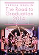 「The Road to Graduation 2014 ~君に届け~」DVD