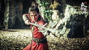 「神龍<シェンロン>-Martial Universe-」