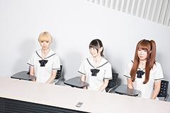 左から最上もが、藤咲彩音、成瀬瑛美。