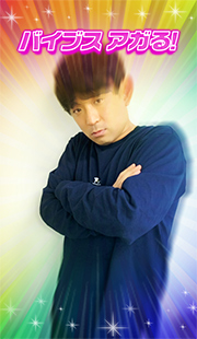 酒井健太(アルコ&ピース)