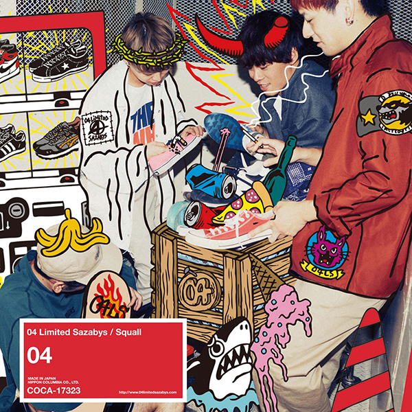 04 Limited Sazabys「Squall」通常盤