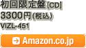 初回限定盤[CD] 3300円(税込) / VIZL-451 / Amazon.co.jp