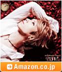 CD盤 / Amazon.co.jpへ