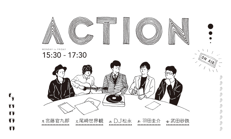 「ACTION」