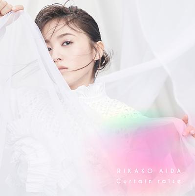 逢田梨香子「Curtain raise」初回限定盤A