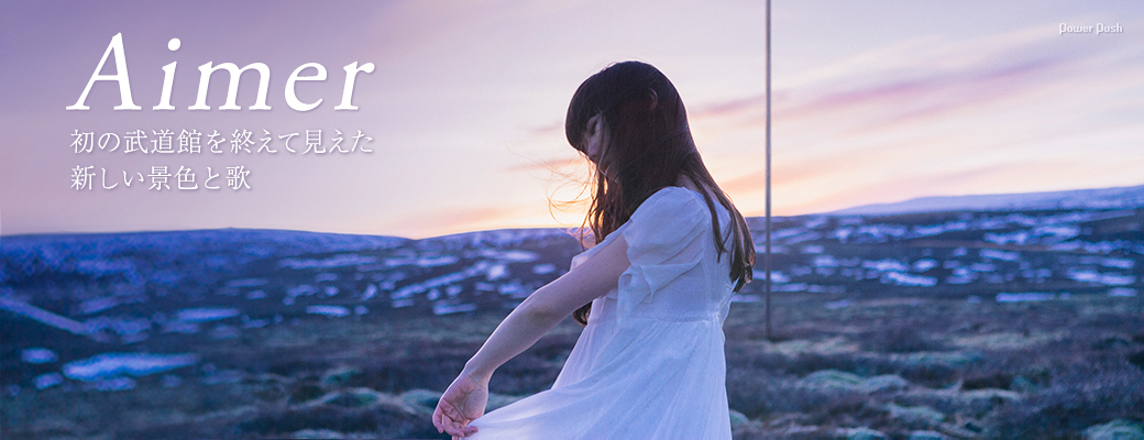Aimerの画像 p1_34