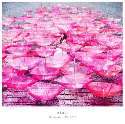 Aimer「Ref:rain / 眩いばかり」初回限定盤