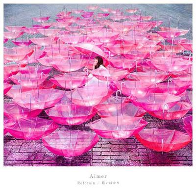 Aimer「Ref:rain / 眩いばかり」通常盤