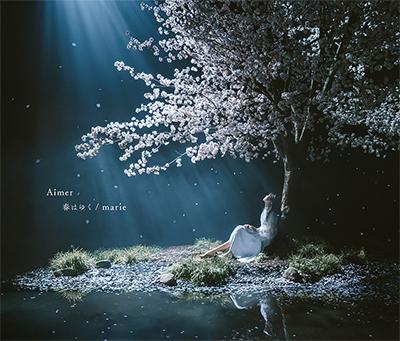 Aimer「春はゆく / marie」通常盤