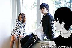 左から理姫(Vo)、バンビ(B)、上野。