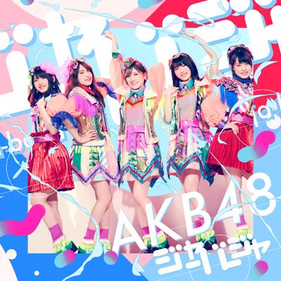 AKB48「ジャーバージャ」Type A初回限定盤