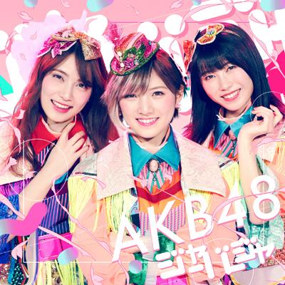 AKB48「ジャーバージャ」Type A通常盤