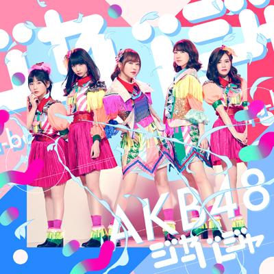 AKB48「ジャーバージャ」Type B初回限定盤