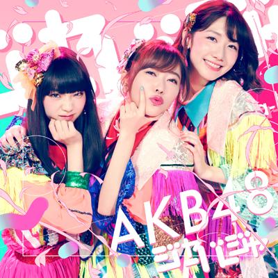 AKB48「ジャーバージャ」Type B通常盤