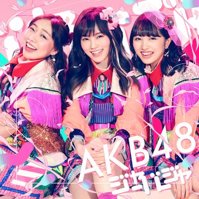 AKB48「ジャーバージャ」Type C通常盤
