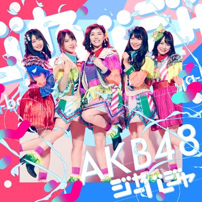 AKB48「ジャーバージャ」Type D初回限定盤