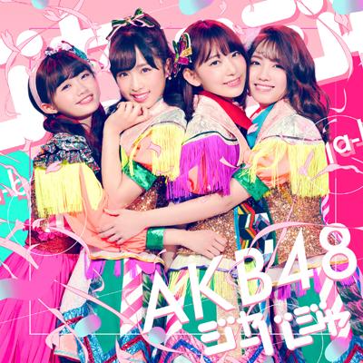 AKB48「ジャーバージャ」Type E通常盤