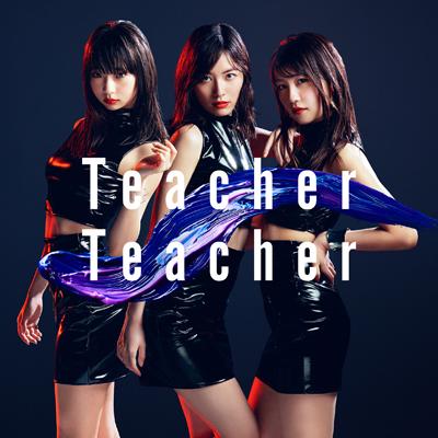 AKB48「Teacher Teacher」Type B通常盤