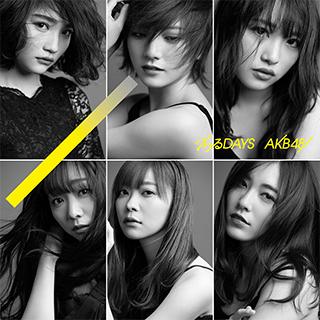AKB48「ジワるDAYS」Type B初回限定盤