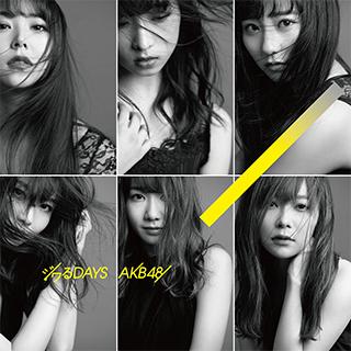 AKB48「ジワるDAYS」Type C初回限定盤