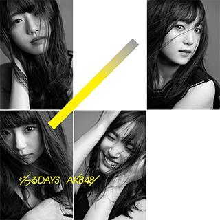 AKB48「ジワるDAYS」Type B通常盤