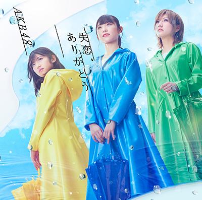 AKB48「失恋、ありがとう」初回限定盤Type A