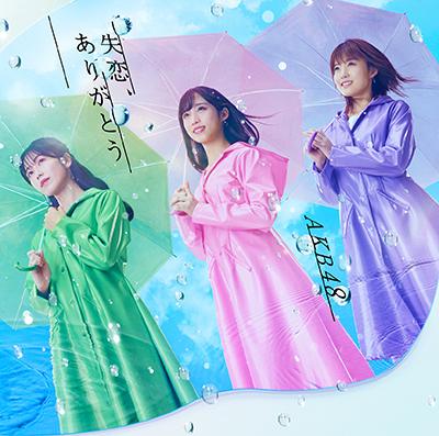 AKB48「失恋、ありがとう」初回限定盤Type B