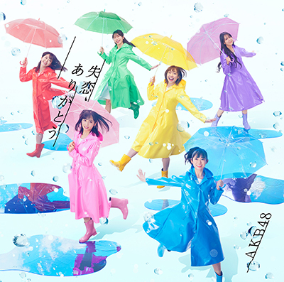 AKB48「失恋、ありがとう」通常盤Type A