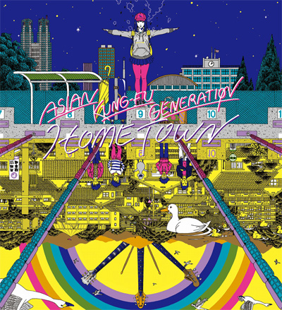 ASIAN KUNG-FU GENERATION「ホームタウン」初回限定盤