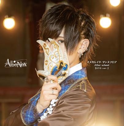 AlbaNox「マスカレイド ダンスフロア / After school」UTO ver.