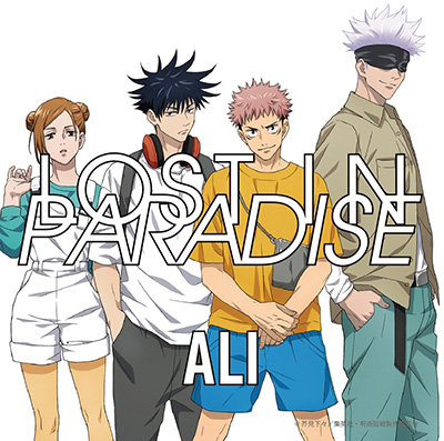 ALI「LOST IN PARADISE feat. AKLO」期間生産限定盤