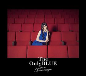 雨宮天「The Only BLUE」初回限定盤 ジャケット
