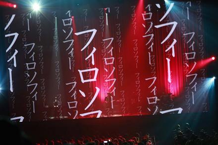 amazarashi Live Tour 2017「メッセージボトル」中野サンプラザホール公演の様子。(撮影:木村篤史)