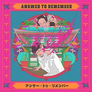 Answer To Remember「Answer To Remember」完全生産限定盤