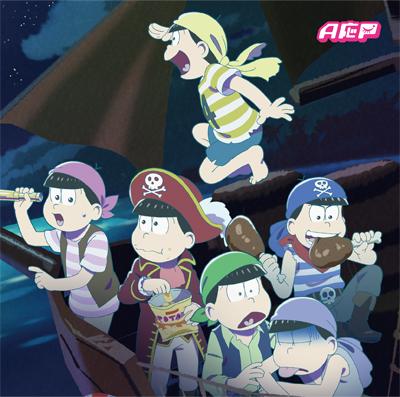 A応P「まぼろしウインク」アニメイト盤
