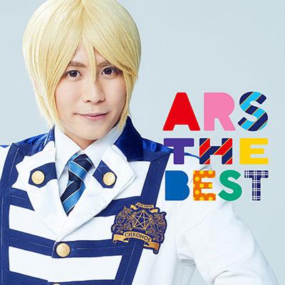 アルスマグナ「ARS THE BEST」榊原タツキ Ver.