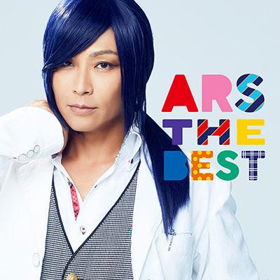 アルスマグナ「ARS THE BEST」九瓏ケント Ver.