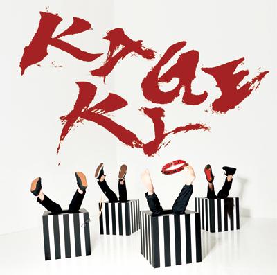 アルカラ「KAGEKI」初回限定盤