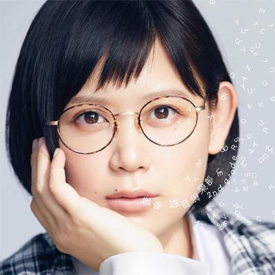 絢香「遊音倶楽部 ~2nd grade~」