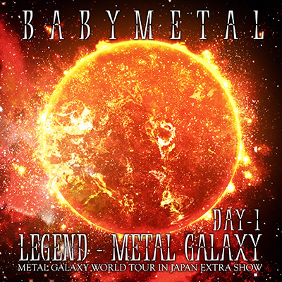 BABYMETAL「LEGEND - METAL GALAXY [DAY-1](METAL GALAXY WORLD TOUR IN JAPAN EXTRA SHOW)」