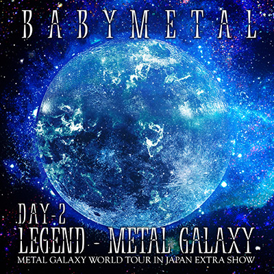 BABYMETAL「LEGEND - METAL GALAXY [DAY-2](METAL GALAXY WORLD TOUR IN JAPAN EXTRA SHOW)」
