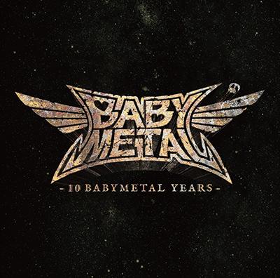 BABYMETAL「10 BABYMETAL YEARS」初回限定盤A