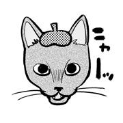 斉木久美子