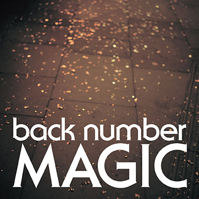 back number「MAGIC」通常盤